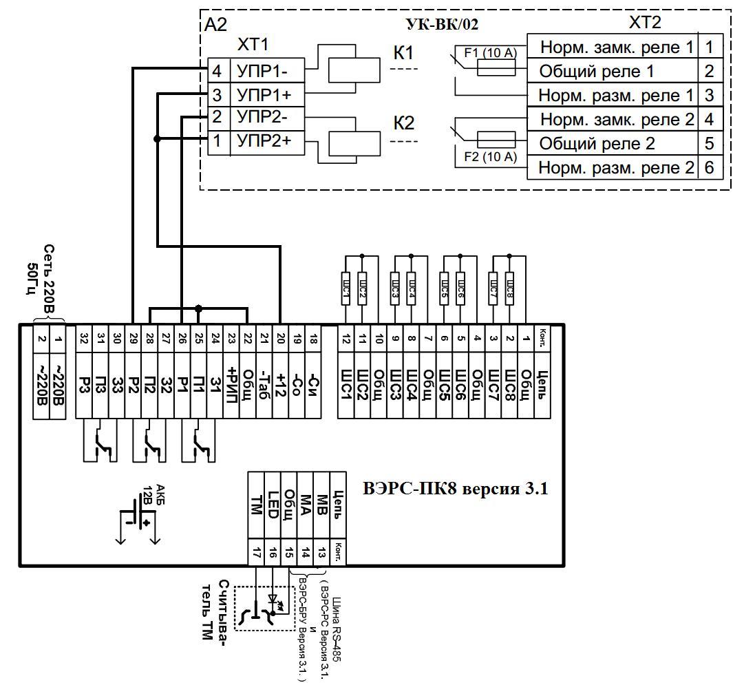 схема подключения датчика звука
