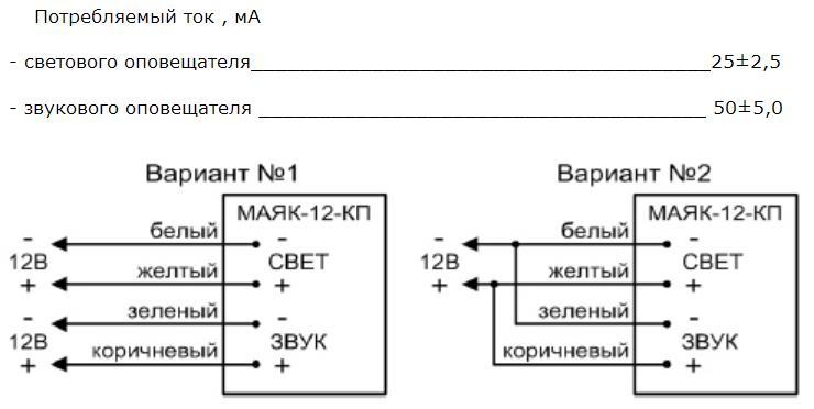 Вэрс пк 2 схема подключения фото 745